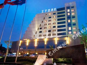 宜興王子灣大酒店