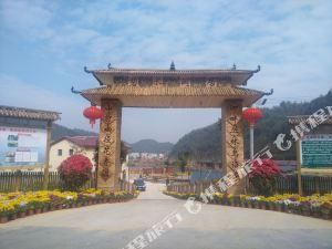 龍南碧水閒居農莊