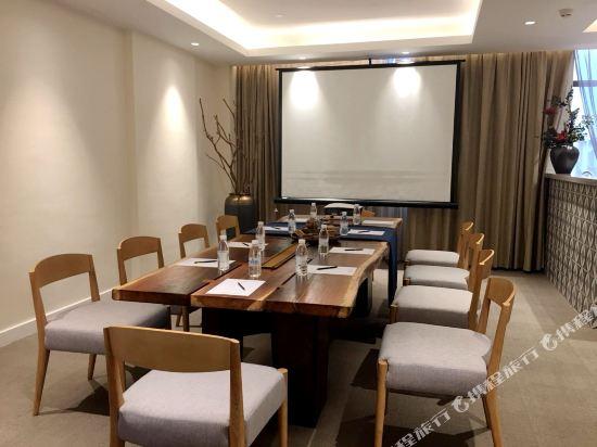 喜悅門酒店(佛山樂從傢俱城店)(Ceramik Hotel (Foshan Lecong Furniture City))會議室