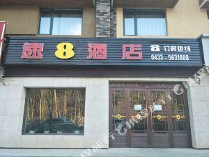 速8(長白山美人松林店)