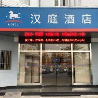 漢庭酒店(廣州長隆景區店)酒店預訂