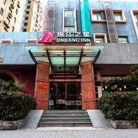 錦江之星(上海海倫路店)酒店預訂