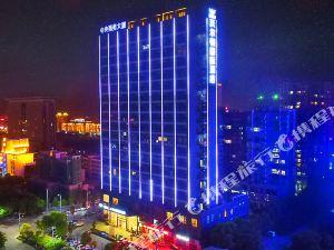 沃爾頓國際酒店(龍南店)