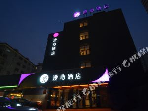 漫心酒店(上海徐家彙店)