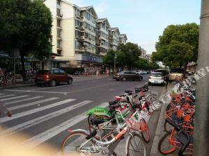 上海靜逸公寓