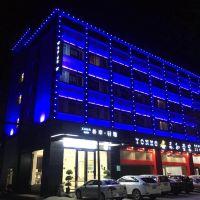 希岸輕雅酒店(中山民眾店)酒店預訂