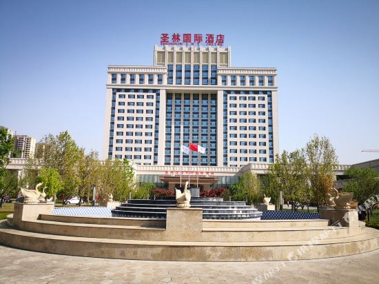 Shengli International Hotel