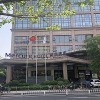 北京朝陽門美居酒店(原日壇國際酒店)酒店預訂