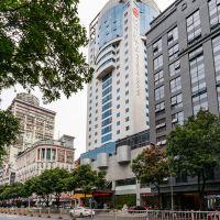 福州悅竹酒店(原華威大飯店)酒店預訂