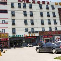 莫泰168(天津武清開發區天獅學院店)酒店預訂