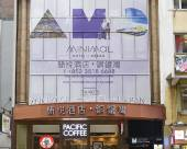 簡悅酒店(香港銅鑼灣店)