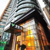 新北帝景飯店