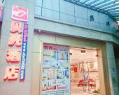 貝殼酒店(珠海拱北口岸店)