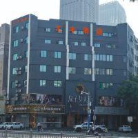 中山匯豐賓館酒店預訂