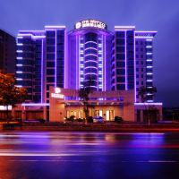 黃山馥麗藍山酒店酒店預訂