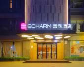 宜尚酒店(廣州中山八路地鐵站西郊泳場店)