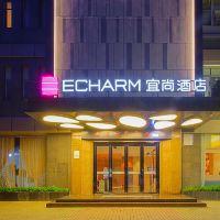 宜尚酒店(廣州中山八路地鐵站店)酒店預訂