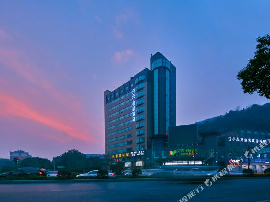 Manju Hotel (Hangzhou South Railway Station)