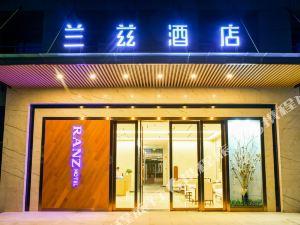 蘄春蘭茲酒店