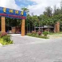 深圳星淋沐屋酒店預訂