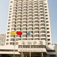 上海三湘大廈酒店預訂