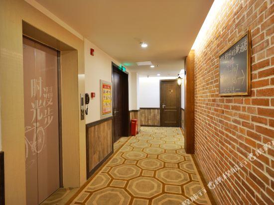 時光漫步懷舊主題酒店(北京地壇國展中心店)(Nostalgia Hotel (Beijing Ditan National Exhibition Center))公共區域
