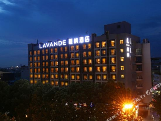 Lavande Hotel (Guangzhou Science City)