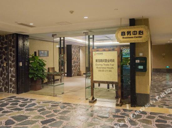 廣州長隆酒店(Chimelong Hotel)商務中心