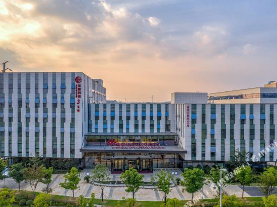 Nanjing Sanhome Cultural Communication Center Hotel
