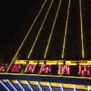 新鄉雲鬆國際酒店
