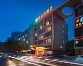 維也納酒店(重慶石橋鋪地鐵站店)