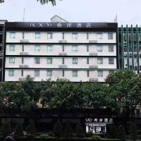 希岸酒店(廣州烈士陵園地鐵站店)酒店預訂
