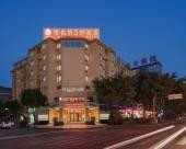 維也納3好酒店(西昌邛海濕地公園航天大道店)