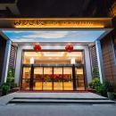 荊州九歌假日酒店