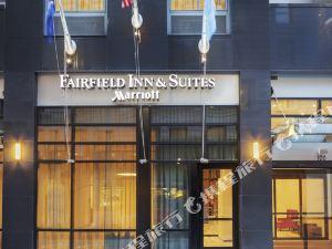 曼哈頓紐約市中心費爾菲爾德套房酒店(Fairfield Inn & Suites New York Downtown Manhattan)