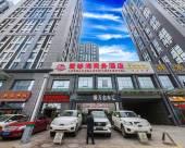 重慶愛琴海商務酒店