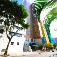 香港瑞思酒店酒店預訂