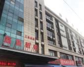 嘉興荔皇酒店