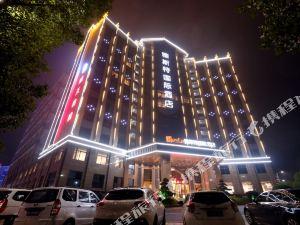 雅斯特國際酒店(韶山新天地步行街店)