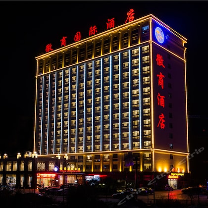 Huishang International Hotel