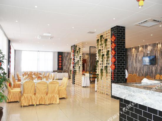 薩維爾金爵·鹿安酒店(上海國際旅遊度假區浦東機場店)(Savile Knight Lu'an Hotel (Shanghai International Tourism and Resorts Zone Pudong Airport))中餐廳