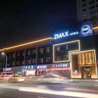 ZMAX酒店(珠海拱北口岸店)酒店預訂