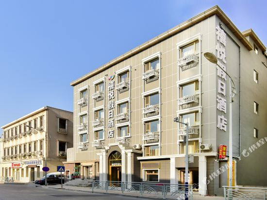 Xiyue Holiday Hotel (Qingdao Railway Station East Square Zhanqiao)