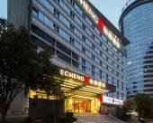 怡程酒店(長沙晚報店)