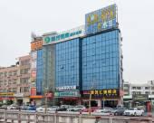 城市便捷酒店(廣州漢溪長隆高鐵南站店)