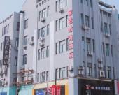 宿適時尚酒店(上海南京東路步行街店)