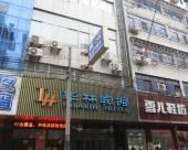 江陰華林賓館