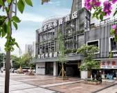 重慶世代書香酒店