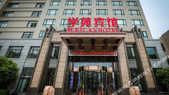 Xue Yue Hotel