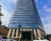 鄭州景峯豪悅酒店